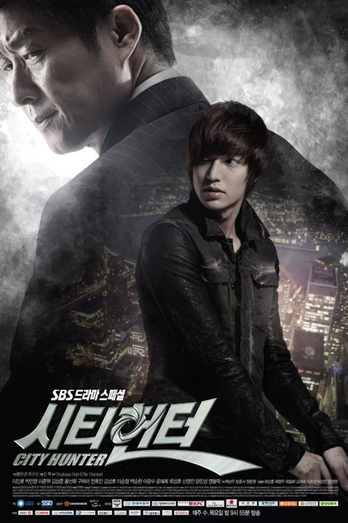 TNP city hunter drama affiche 682x1024 TV   City Hunter dbarque en live sur GONG TV
