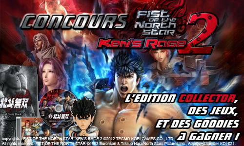 TNP concours hokutonoken header CONCOURS Fist of the North Star: Kens Rage 2 : deux pour le prix dun !