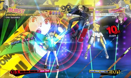 TNP persona4arena 01 ACTU JEU   Persona 4 Arena sort du gel en Europe