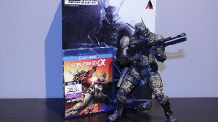 CRITIQUE BLURAY - Appleseed Alpha